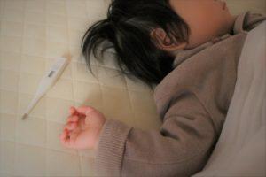 子供の看病で欠席
