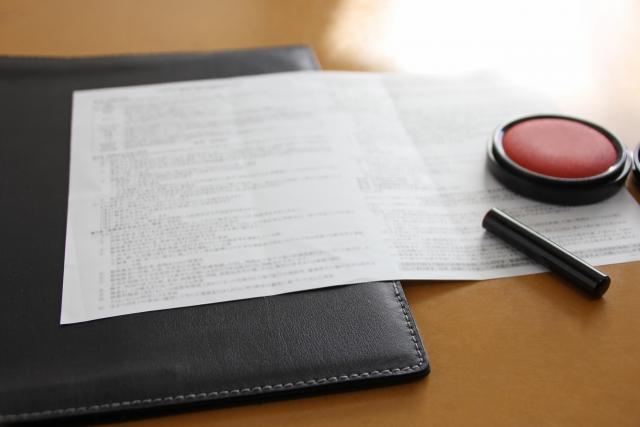 離婚を話し合いで決める場合は離婚協議書を作成する!