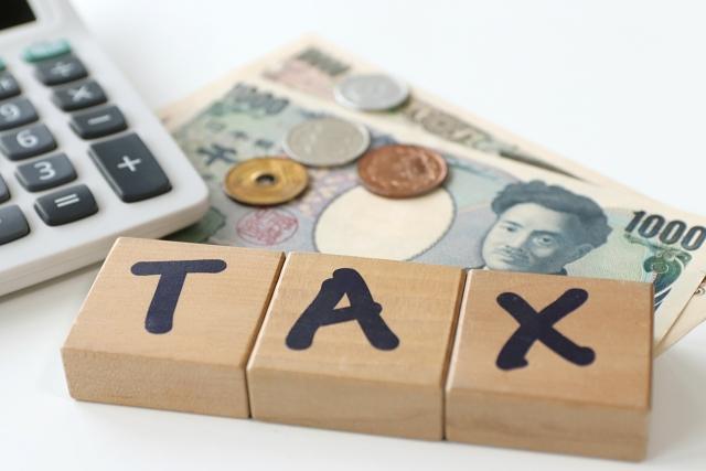 離婚の財産分与は物によって税金がかかることがある