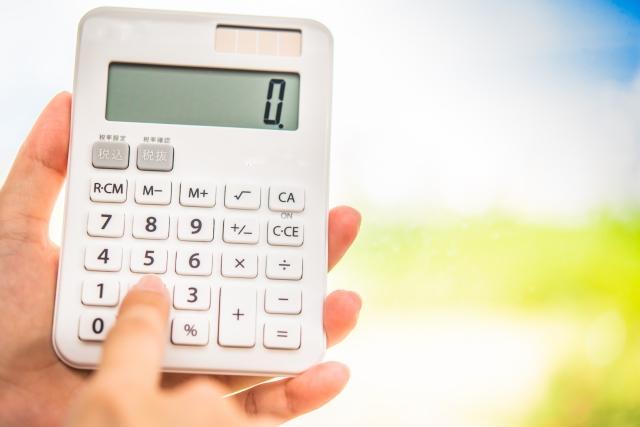 引越しは複数の業者で見積りして費用を安く抑えよう